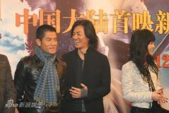 《风云2》北京首映郭富城郑伊健魅力不减(图)