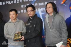 《风云2》广州宣传郭富城鬼马谢霆锋很酷(图)