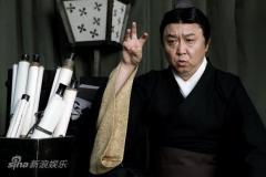 组图:《越光宝盒》曝剧照群星大闹三国赤壁