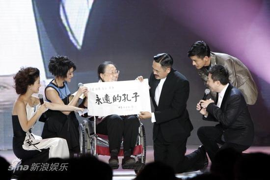 图文:《孔子》首映庆典-孔家后人赠礼