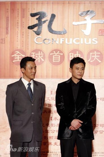 图文:《孔子》首映庆典-王斑与张兴哲