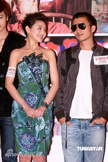 图文:《全城热恋》香港首映-大S谢霆锋相视而笑
