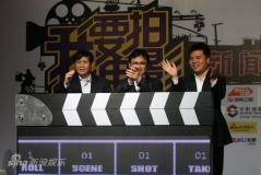 湖南卫视出击电影领域打造平民导演选秀(图)