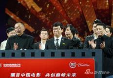 《建党大业》正式启动预计8月开机12月杀青