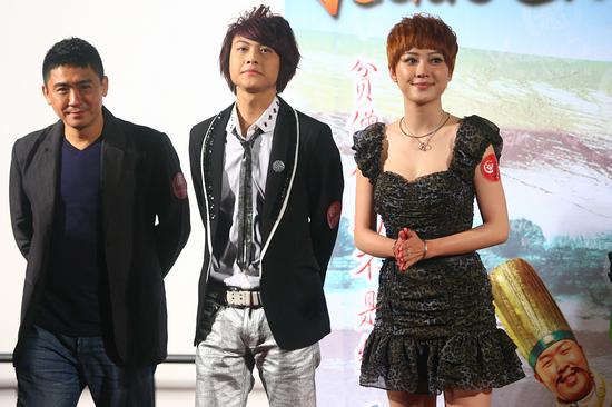 图文:《嘻游记》首映--钟少雄、王子和应采儿