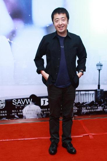 图文:《海上传奇》北京首映--贾樟柯亮相红毯