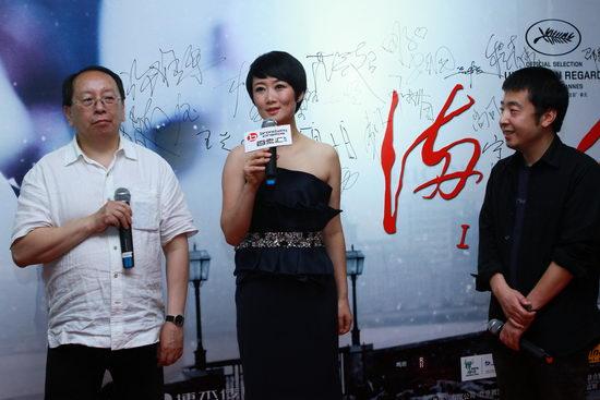 图文:《海上传奇》北京首映--赵涛讲话