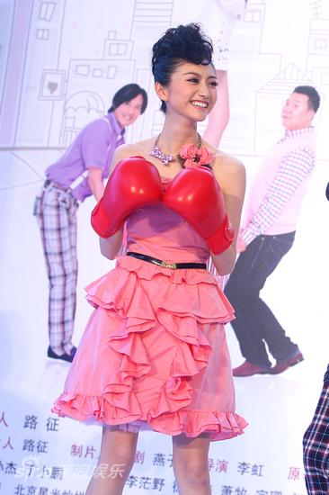 图文:《美女老板》官网-景甜手戴拳击套