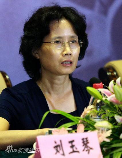 图文:《地震》研讨-人民日报文艺部副主任刘玉琴