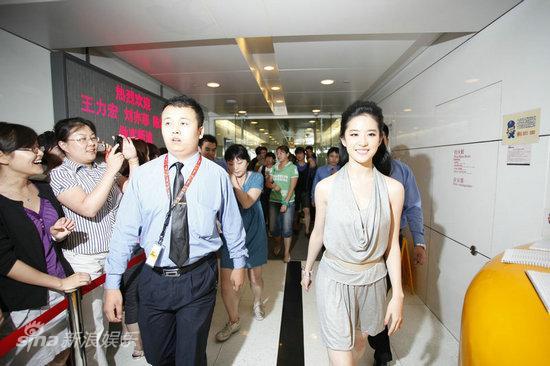 图文:《恋爱通告》主创嘉聊-刘亦菲到达20层