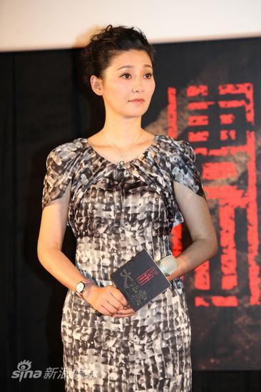 图文:《大地震》台湾首映-徐帆典雅出席