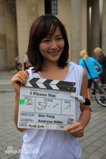 图文:《IPhoneYou》-江一燕迷人微笑