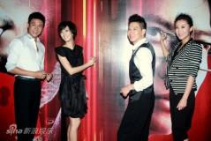 《线人》首映取消红毯陆毅祝老婆七夕快乐(图)