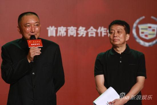 图文:《建党伟业》发布-韩三平与黄建新