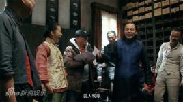 《让子弹飞》再曝花絮葛优遭洋罪享艳福(组图)