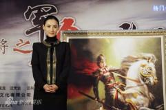 《杨门女将》集体亮相穆桂英张柏芝成焦点(图)