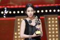 图文:大钟奖颁奖典礼-最佳人气女演员李敏贞