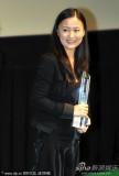 组图:东京电影节闭幕中国电影人获三大奖
