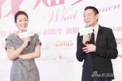 《我知女人心》发预告片刘德华遇巩俐变小粉丝