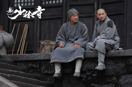 新浪娱乐讯 电影《新少林寺》近... 四大主演在影片中上演了一段复杂...