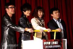 李宇春《序幕》首映刘伟强赞其是女版周董(图)