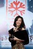 第23届哈尔滨电影节落幕《大地震》成大赢家