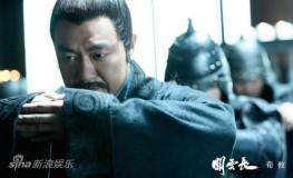 《关云长》邵兵再随姜文出演曹军第一猛将(图)
