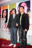 《万有引力》北京首映郭涛发布会床上出场(图)