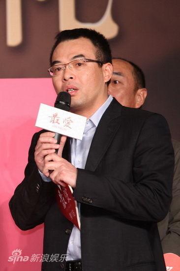 星美董事长覃宏