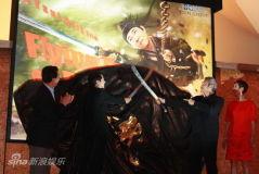 于冬戛纳揭幕《龙门》施南生杜琪峰助阵徐克