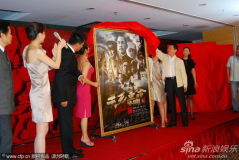 《辛亥革命》揭幕海报李冰冰称结局伟大(图)