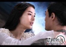 《白蛇传说》曝白娘子造型黄圣依悬崖跳水(图)