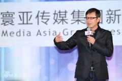 寰亚传媒正式成立刘德华郑秀文将再度合作(图)