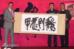徐克3D《龙门飞甲》签约IMAX12月18日上映