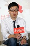 《全球热恋》终极预告发布陈奕迅Baby畅谈吻戏