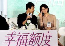 林志玲《幸福额度》饰双胞胎金马奖报两奖项