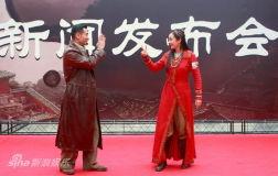 """《大武当》开拍赵文卓杨幂""""大打出手""""(图)"""