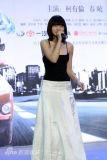 微电影《阿伦与春晓》首映张亚东大秀幽默细胞