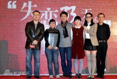 《失恋33天》2亿票房答谢会滕华涛承诺婚期