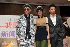 《我愿意》上海首映李冰冰期待另一半出现(图)