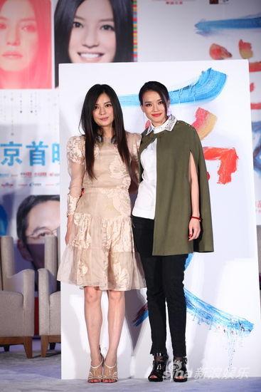 图文:《Love》首映-赵薇和舒淇合影_影音娱乐