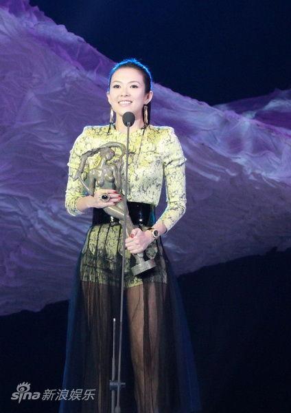 章子怡获年度女演员奖