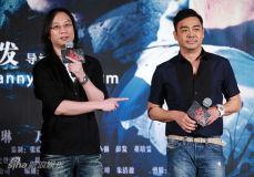 《追凶》首映刘青云王宝强演绎索命童话