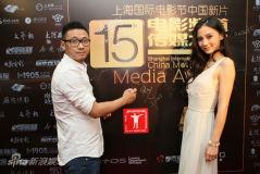 《第一次》上海谢票Angelababy望导演获奖