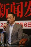 《搜索》上海造势陈凯歌称要做真猛士