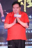 《请叫我英雄》首映乔任梁曝吴镇宇爱打坐