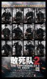 策划:《敢死队2》之功夫皇帝李连杰影坛回顾