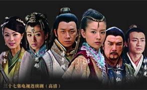 组图:《新萍踪侠影》曝海报 8月6日将登陆央八