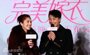 《完美嫁衣》首映 林峰称愿参加杨千�没槔�