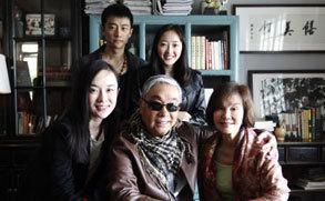 《饮食男女2》曝演员阵容 蓝正龙霍思燕领衔
